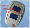 中文IC卡以太网TCPIP消费