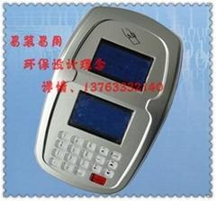中文IC卡以太网TCPIP消费机网络售饭机