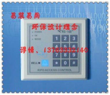 ID卡门禁机(2000张卡,不联网)小区门禁 1