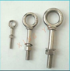stainless steel ring bolt G-277