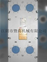 供應薩莫威孚板式換熱器