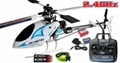 WASP V3 4ch  FP Aerobatic RC Helicopter