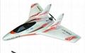 Skyfun Brushless LI-PO skyartec RTF rc