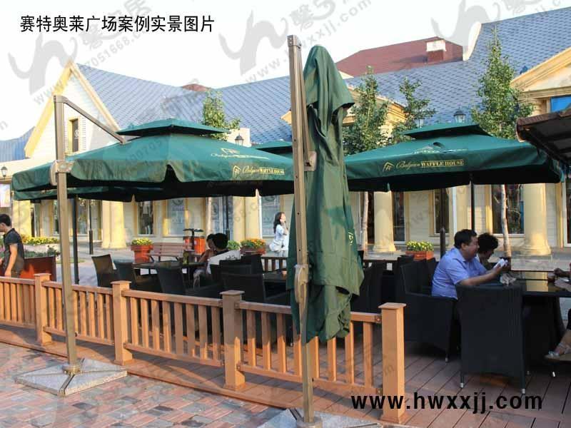 庭院桌椅 2