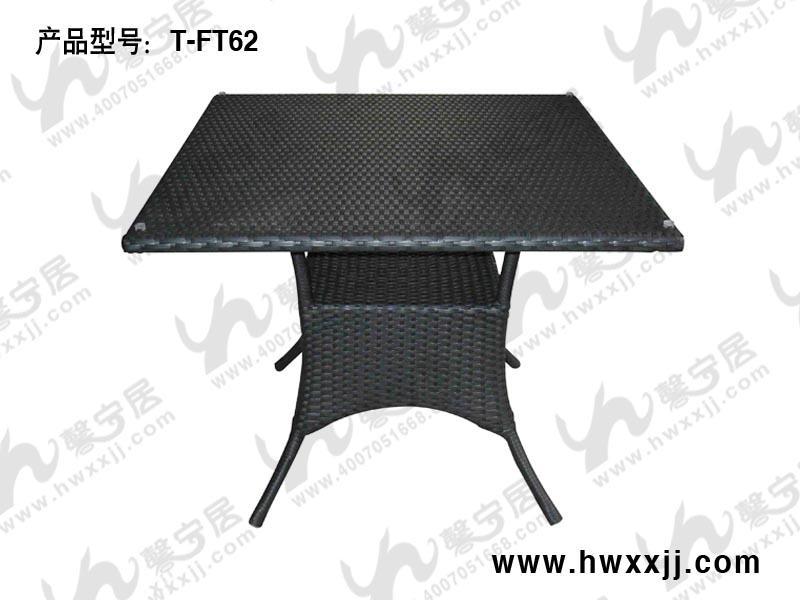 庭院桌椅 3