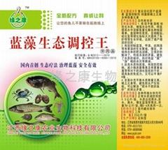 藍藻生態調控王