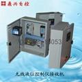 全自動智能無線液位控制裝置