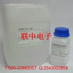 透明灌封硅胶Elastosil RT601