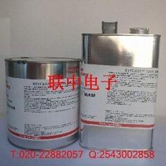 Stycast 1265柔性环氧灌封胶