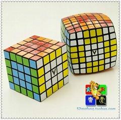 cube 7-Layer Novelty Love Colourful Magic Cube