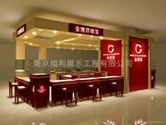 南京珠寶櫃台