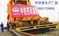 上海樁基聲測管