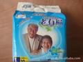 Adult Diaper 4