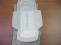 245mm ladies sanitary pads  2
