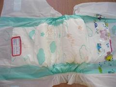 soft lovely baby diaper