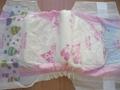 soft lovely baby diaper 3