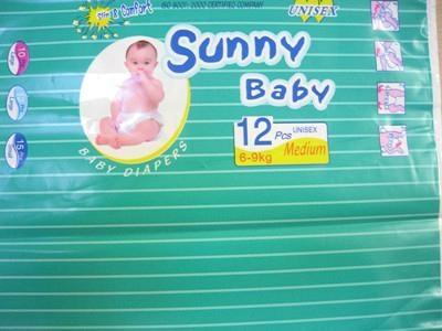 soft lovely baby diaper 5