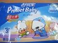 economic disposable baby diaper nappy 2
