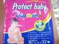 economic disposable baby diaper nappy 3