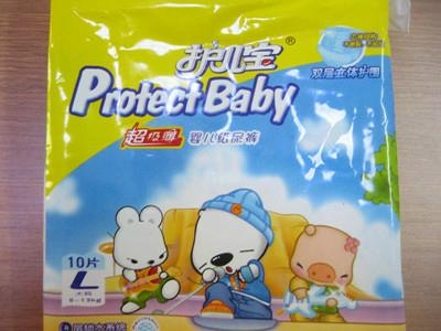 economic disposable baby diaper nappy 4