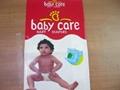 economic disposable baby diaper nappy 5