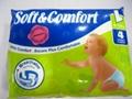 baby diaper wholesalers 2