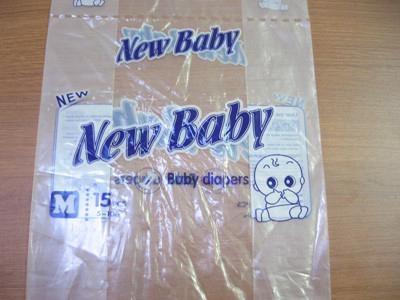 baby diaper wholesalers 3
