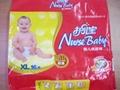 baby diaper wholesalers 4