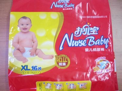 0-6 months baby diaper/nappy 2