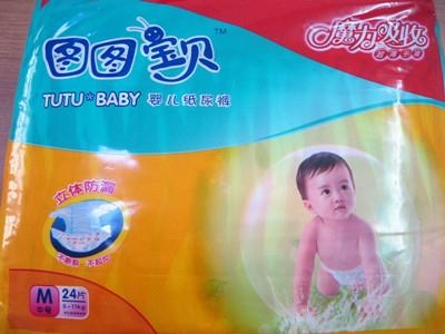 0-6 months baby diaper/nappy 5