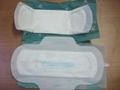 Free samples sanitary napkin/sanitary