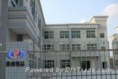 Fujian Nan'an YingDe Import & Export Co., Ltd