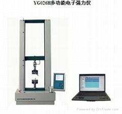 供應YG026H型電子織物強力機
