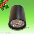 7WLED明装筒灯 1