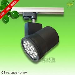 LED轨道灯PL-LB05-12W