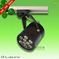 LED轨道灯PL-LB04