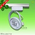 LED轨道灯PL-LA03