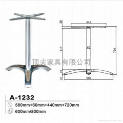 Aluminum alloy desk foot