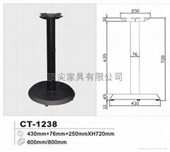 Cast iron desk foot