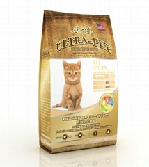 2.5kg 幼猫粮
