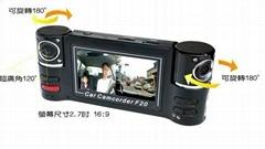 E视界行车记录仪同步录相双路镜头旋转180度