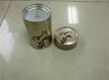茶葉鐵罐 3