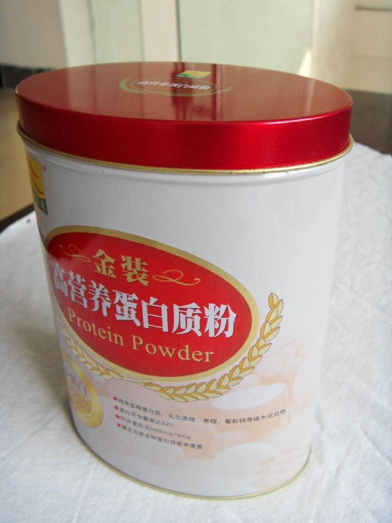營養保健品鐵盒 5