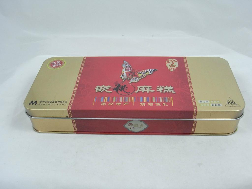 食品鐵盒 1