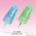 Plastic perfume sprayer
