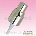 aluminium mist sprayer 5