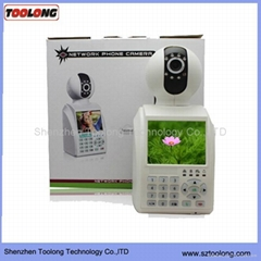 Free Video Call IP camera Phone
