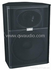 SA315 professional Audio