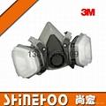 3M防毒防塵面具