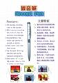 多段錄音書寫筆